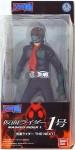 Bandai Sofubi Spirits – Masked Rider Ichigo (The Next)