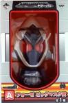 Banpresto 1kuji Big Mask – Masked Rider Fourze (Base States)