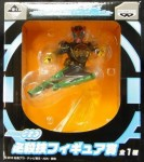 Banpresto 1kuji Movie Figure – Masked rider OOO (Tatoba Combo)