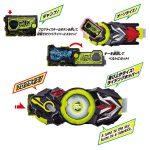 Bandai DX Belt – Hiden Driver