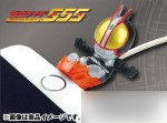 Bandai Cable Bite – Masked Rider Faiz