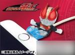 Bandai Cable Bite – Masked Rider Den O