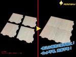 Dragonhorse 1/12 Pepatama Series – Diorama Joint MAT F-013 Iron Plate A