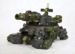 Zoids HMM Series – RMZ-27 Cannon Tortoise
