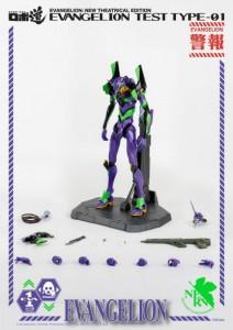Robo Dou – Evangelion 01 Test Type