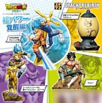 Dracap Rebirth – Super Power Ver (set of 4)