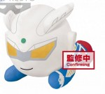 Ultraman Big Plush – Ultraman Zero