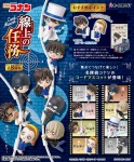 Re-ment Detective Conan – Cord Mascot (box of 8)