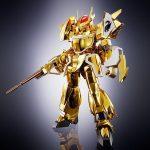 Chogokin SPEC X Hi-Metal R – Zakaal