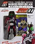 Bandai FFR 00 – Masked Rider Decade
