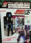 Bandai FFR 00 – Masked Rider Diend