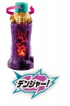 DX Masked Rider – Crocodile Crack Bottle