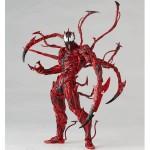 Kaiyodo AY 008 – Carnage