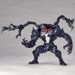 Kaiyodo AY 003 – Venom