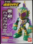 The Kamen Riders – Masked Rider Ryugen Grape Arms