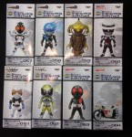 Banpresto WCF Masked Rider – Volume 8 (set of 8)