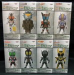 Banpresto WCF Masked Rider – Volume 9 (set of 8)