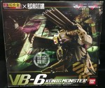 DX Chogokin GE 51 – Koenig Monster