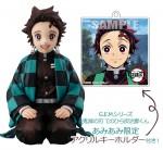 GEM Series Palm Size Kimetsu no Yaiba – Tanjiro-kun (w/ bonus)