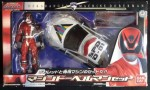 Bandai Dekaranger – Machine Doberman Set