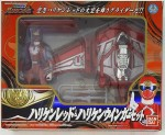 Bandai Hurricanger – Hurricane Red & Wing Set