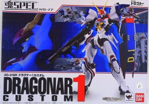 Soul SPEC – Dragonar 1 Custom