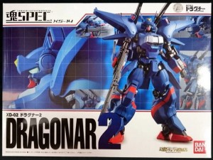 Soul SPEC – Dragonar 2 Custom