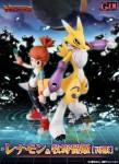 GEM Digimon Tamers – Renamon & Makino Ruki