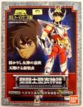 Bandai Saint Cloth Myth – Pegasus Seiya (V3)