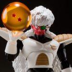 SHFiguarts Dragon Ball Z – Jeice