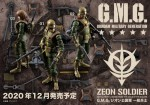 GMG Mobile Suit Gundam Principality of Zeon – Army Soldier Set (with gift)