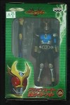 Banpresto Action Form – Masked Rider Agito (Storm Form)