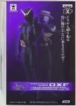 Banpresto DXF – Masked Rider Joker