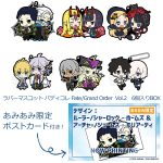 Rubber Mascot Buddy Colle – Fate / Grand Order Volume 2 (box of 6)