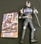 Bandai Sofubi Soul – Masked Rider Knight