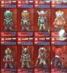 Banpresto WCF – Masked Rider Volume 14 (set of 8)