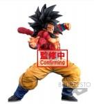 DB Super BWFC  SMSP – SS4 Son Goku