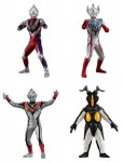 Bandai Ultraman HG – Ultraman 01 (box of 12)