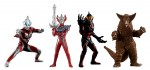 Bandai Ultraman HG – Ultraman 02 (box of 12)