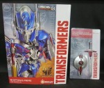 Kids Logic MN 04 – Optimus Prime & Weapon Set