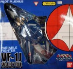 Bandai 1/55 Variable Fighter – VF-1J Max
