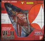 Bandai 1/55 Variable Fighter – VF-1J Miria