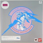 Bandai AGP – Wing Gundam EW Version (Light Snowfall)