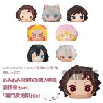 Megahouse FukaFuka Squeeze Bread – Demon Slayer Kimetsu no Yaiba Vol.2 (box of 8)
