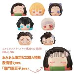 Megahouse FukaFuka Squeeze Bread – Demon Slayer Kimetsu no Yaiba Vol.3 (box of 8)