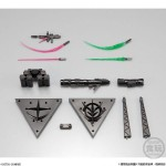 Gundam G Frame – Gundam GP01 & Gundam GP02 Option Parts Set