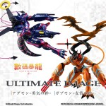 Digimon Adventure Last Evolution Kizuna Ultimate Image – Agumon & Gabumon Set