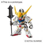 SD EX – Barbatos