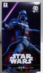 Banpresto Chou Goukai – Darth Vader