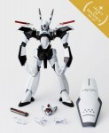 Legacy of Revoltech LR 012 – Ingram Type Zero